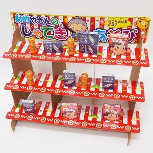 なつかし駄菓子 射的遊び大会セット 景品200個 / しゃてき 縁日 模擬店 お祭り/動画有|event-ya
