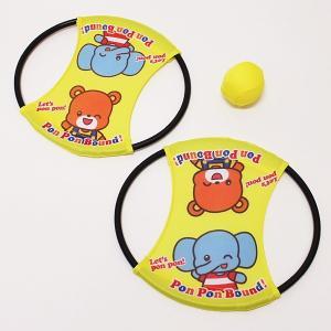 動物ポンポンバウンド遊び ラケット2個・ボール1個|event-ya