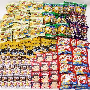 お子様用人気お菓子色々200個セット|event-ya