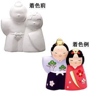 ひなまつり手作り工作キット お絵かき陶器貯金箱 ひな人形|event-ya