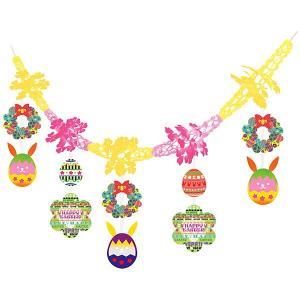 イースター装飾 ワクワクイースターガーランド L180cm / 復活祭 飾り ディスプレイ|event-ya