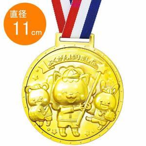 立体ゴールドビッグメダル直径11cm フレンズ [運動会 体育祭 表彰 景品]|event-ya