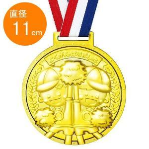 立体ゴールドビッグメダル直径11cm なかよし [運動会 体育祭 表彰 景品]|event-ya