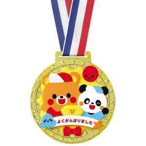 子供用立体カラーメダル 直径9.5cm アニマルフレンズ [運動会 体育祭 表彰 景品]|event-ya