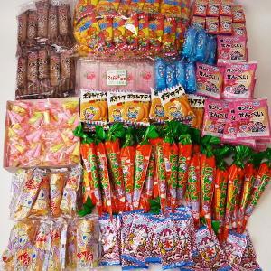 昔懐かしい本格駄菓子 お買得セット 340個【軽減税率対象商品】|event-ya