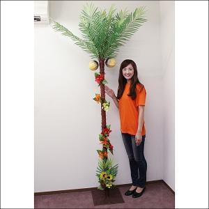 夏装飾 飾り付ココナツヤシの木 立木セット H200cm/ 夏・ディスプレイ・装飾・飾り付け  [動画有]|event-ya