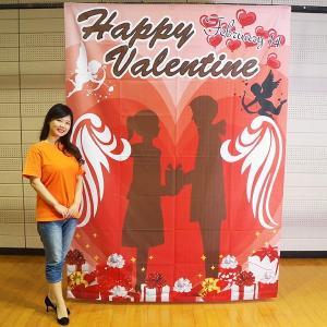 バレンタイン装飾 ハッピーバレンタインバックスクリーンシート H240cm×W175cm / 飾り ディスプレイ|event-ya
