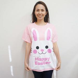 イースターコスチューム ラビットTシャツ / ウサギ うさぎ|event-ya