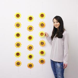 夏装飾 ひまわりスマイルサンフラワー 3本ラインセット / 向日葵 ヒマワリ 飾り ディスプレイ|event-ya