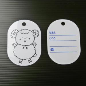 手作り工作キット・マジックプレート(50個) ひつじ|event-ya