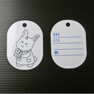 手作り工作キット・マジックプレート(50個) ねこ|event-ya