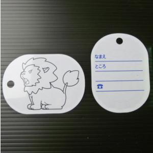 手作り工作キット・マジックプレート(50個) ライオン|event-ya