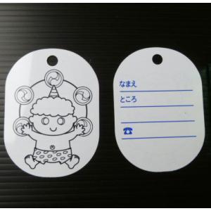 手作り工作キット・マジックプレート(50個) かみなり|event-ya