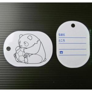 手作り工作キット・マジックプレート(50個) パンダ|event-ya