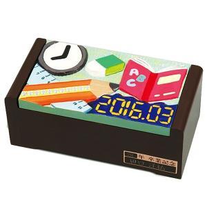 お絵描き(彫刻)オルゴール木箱 工作キット / 手作り|event-ya
