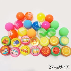 スーパーボール 27mm(30個) / 縁日 お祭り イベント スーパーボールすくい event-ya