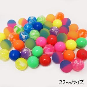 スーパーボール 22mm(45個) / 縁日 お祭り イベント スーパーボールすくい event-ya