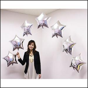 30日間浮く アイブレックス風船アーチ[スター] メタリックシルバー 【バルーン】|event-ya