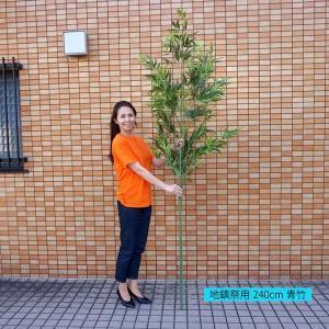 地鎮祭用本格竹笹(200cm) / [大型商品]|event-ya