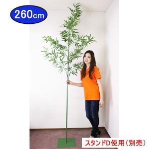 地鎮祭用本格竹・笹(260cm) [大型商品]|event-ya