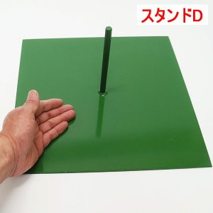 竹200cm(No-2852)、260cm(No-2853)専用スタンド|event-ya