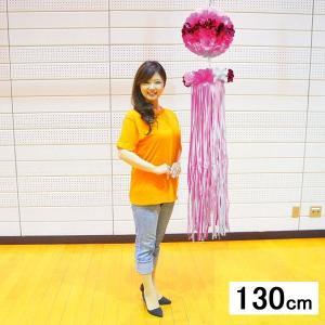 七夕 吹流し(125cm) ピンク / 吹き流し 装飾 飾り|event-ya