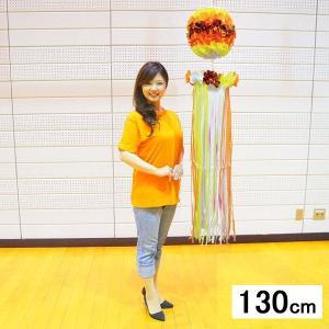七夕 吹流し(125cm) イエロー / 吹き流し 装飾 飾り|event-ya
