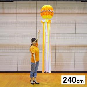 七夕 吹流し(240cm) / 吹き流し 装飾 飾り|event-ya