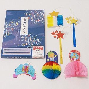 七夕飾り 6000円セット [動画有]|event-ya