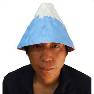 [在庫処分特価] ラテックスかぶりもの 富士山かつら|event-ya