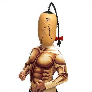 セットでお得 ラーメンマンのマスクと筋肉シャツのセット|event-ya