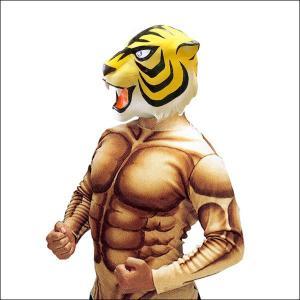 セットでお得 タイガーマスクと筋肉シャツのセット|event-ya