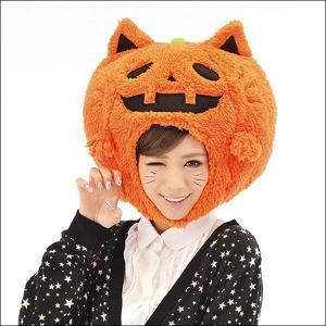 ハロウィンコスチューム かぼちゃあたまCAT|event-ya