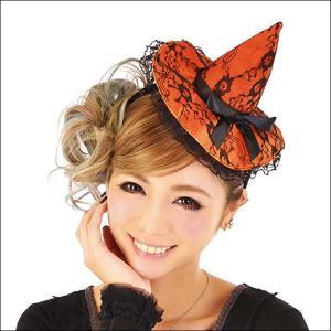 ハロウィンコスチューム ウィッチハットカチューシャ オレンジ|event-ya