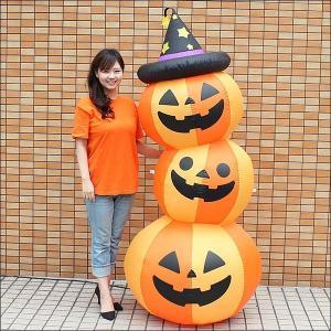 ハロウィンエア装飾 エアブロ- 3段パンプキン 180cm/ 動画有|event-ya