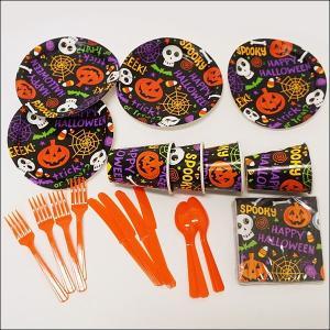 ハロウィン装飾 テーブルウェアパーティーセット|event-ya