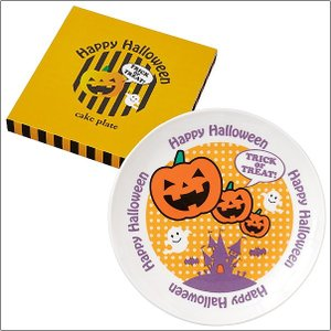 [処分特価]ハロウィンケーキ皿 17.4cm 60個セット|event-ya