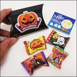 ハロウィンキャンディパック(100パック) キャンディが4個入ったかわいいパッケージ|event-ya