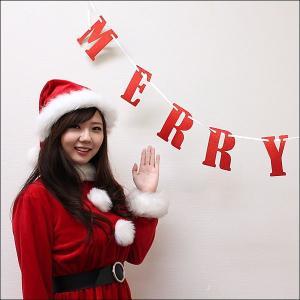 Xmasバナー クリスマスリボンバナー W360cm【装飾・飾り・ディスプレイ】|event-ya