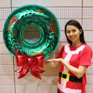 クリスマス風船 サテンリース 高さ76cm/バルーン/メール便可|event-ya