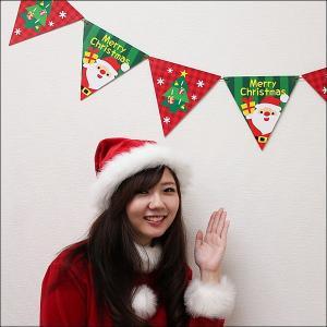 クリスマスサンタ紙製フラッグガーランド L180cm[装飾・飾り・ディスプレイ]|event-ya