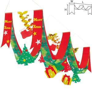 クリスマス装飾 クリスマスペナント DXスターベルプリーツ2連ハンガー L140cm|event-ya