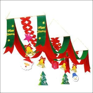 クリスマス装飾 クリスマスペナント サンタフレンズプリーツ2連ハンガー L140cm|event-ya