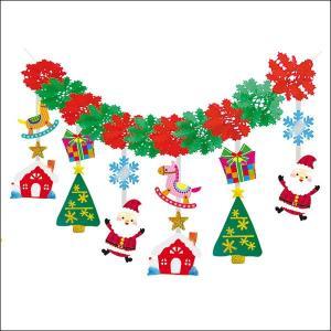 クリスマス装飾 ガーランド チェックサンタ L180cm / 飾り ディスプレイ|event-ya