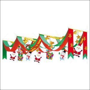 クリスマス装飾 クリスマスペナント ワンダークリスマスDXハンガー L180cm|event-ya