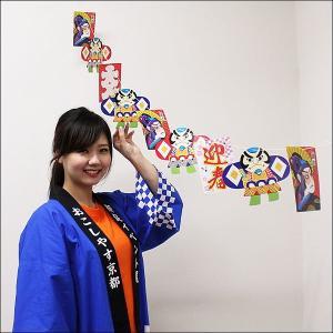 お正月装飾 連凧紙製バナー L180cm / 動画有|event-ya