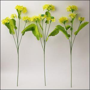 【在庫限り!特価品!】春の装飾 4輪菜の花 L55cm 5本セット / 飾り ディスプレイ|event-ya
