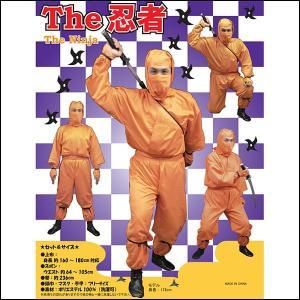 イベントコスチューム 本格的忍者 オレンジ|event-ya