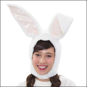 パステルバニーかぶりもの ホワイト / ウサギ うさぎ 帽子 キャップ コスチューム イースター|event-ya