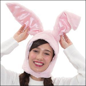 パステルバニーかぶりもの ピンク / ウサギ うさぎ 帽子 キャップ コスチューム イースター|event-ya